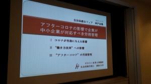 自治体総合フェア 神戸会場 於 芸術会館  210513